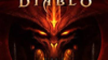 Раздача ключей для получения скидки на предзаказ Diablo 3 стартовала