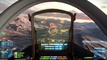 Русский Мясник в Battlefield 3>>> Оскар за озвучку Ч.2