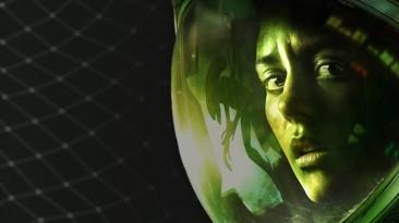 "Alien: Isolation ""Улучшенная графика"""
