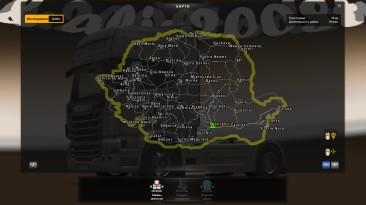 """ETS 2 """"Romanian Map v8.1"""""""