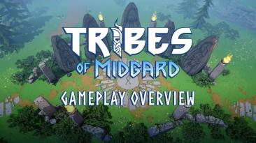 Tribes of Midgard выйдет на PlayStation 5 и ПК в конце июля