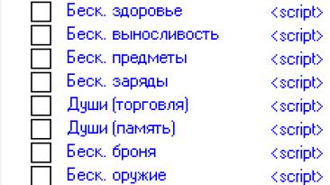 Dark Souls 2: Scholar of the First Sin ~ Таблица для CheatEngine (+6) [x64 / DX11 / Вер. 1.01 / Кал. 2.01] {Скрипты}