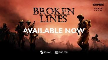 Релизный трейлер Broken Lines