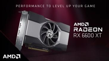 AMD официально представила видеокарту Radeon RX 6600 XT за 379 долларов США