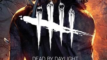 "Dead by Daylight ""фикс на графику, на слабом пк!"""