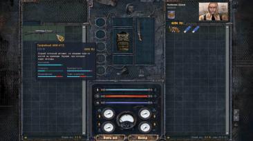 Самый убойный автомат в игре S.T.A.L.K.E.R.: Чистое небо