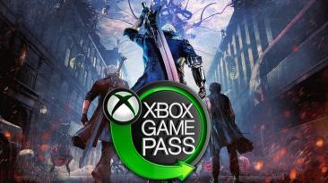 Слух: Devil May Cry 5 может вернуться в Xbox Game Pass