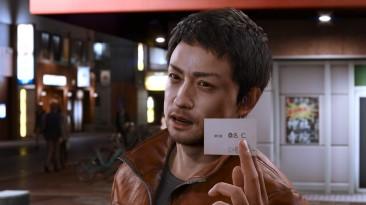 Новое видео Lost Judgment демонстрирует Джина Кувану и актера озвучания Кодзи Ямамото