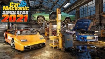 Состоялся релиз Car Mechanic Simulator 2021
