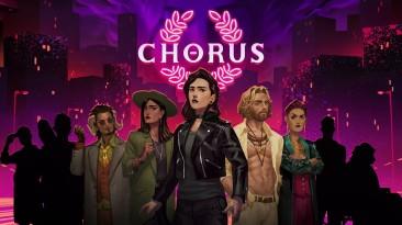 Игра-мюзикл Chorus от студии бывшего сценариста BioWare