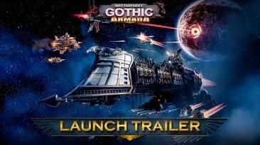 Финальный трейлер Battlefleet Gothic: Armada