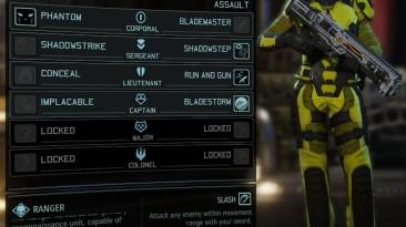 XCOM 2: Чит-Мод/Cheat-Mode (Бойцы Получают Больше Опыта / Units Gain More XP)