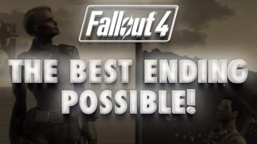 Fallout 4: Сохранение/SaveGame (Альтернативная концовка игры, все фракции живы и не враждебны)
