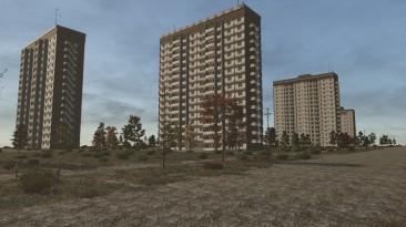 "Far Cry 4 ""Атомград Курчатовск"""