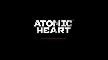 Новые скриншоты Atomic Heart и обновление сайта игры