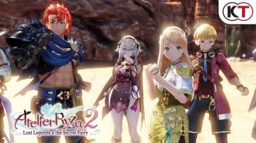 В новом трейлере Atelier Ryza 2 представлены все костюмы Digital Deluxe Edition