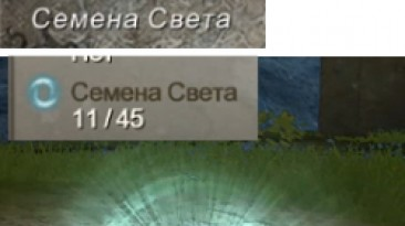 "Prince of Persia (2008) ""Новые Семена Света"""