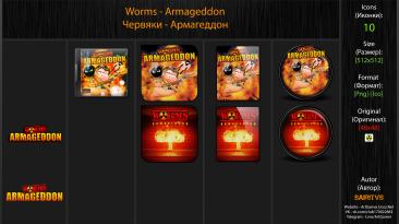 "Worms: Armageddon ""Иконки (ArtGamer)"""