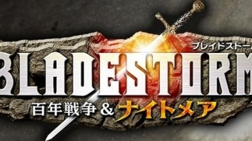 Koei Tecmo огласила дату релиза обновленной версии Bladestorm в США и Европе