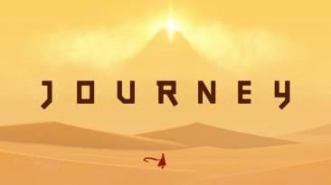 Релиз Journey для PS4
