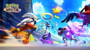 Новый трейлер Pokemon Unite: объявлена примерная дата выхода игры