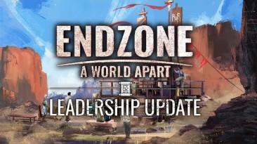 Endzone - A World Apart получила новое обновление