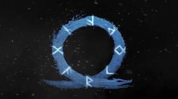 Джейсон Шрайер намекнул на перенос выхода God of War: Ragnarok на 2022 год