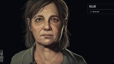 Художница показала, как выглядели бы персонажи The Last of Us Part II спустя 30 лет после событий игры