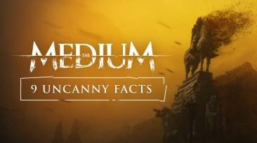 9 интересных фактов о The Medium