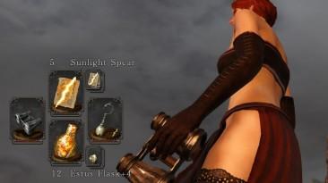 "Dark Souls 2 ""Binoculars Retex"""
