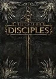 Обложка игры Disciples: Rebirth