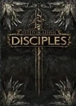 Disciples: Rebirth