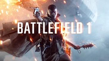 Battlefield 1: Трейнер/Trainer (+10) [20170204: x64] {Abolfazl.k}