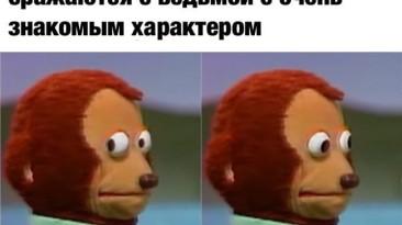 Немного D&D мемов