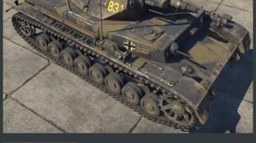 "War Thunder ""Kamo in pzkpfw IV aust F1"""
