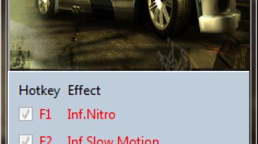 Need for Speed: Most Wanted (2005): Трейнер/Trainer (+4) [1.0] {MrAntiFun}