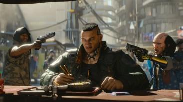 Объявлен старт продаж игрового комплекта Cyberpunk 2077+Kaspersky Total Security