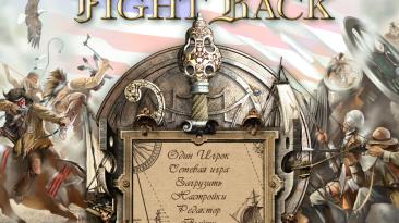 Русификатор Steam версии American Conquest Fight Back 1.50
