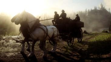 Red Dead Redemption 2 продается в Steam со скидкой -25%