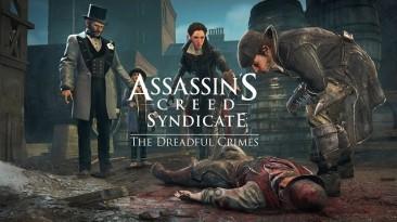 Трейлер: Assassin's Creed: Syndicate - Ужасные Преступления доступны на PC