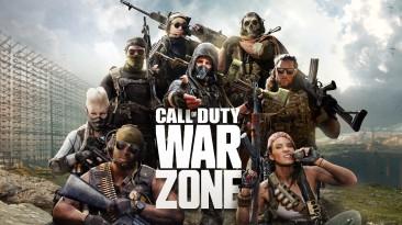 """Игроки Call of Duty: Warzone в отчаянии: в игре становится все больше """"бессмертных"""" читеров"""