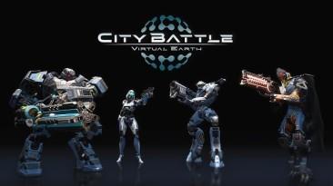 MMO-шутер CityBattle отправляется на Steam Greenlight