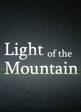 Light of the Mountain