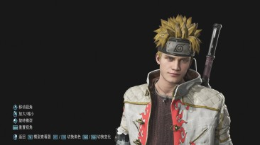"""Devil May Cry 5 """"Naruto for Nero (Jump Force Edition)"""""""