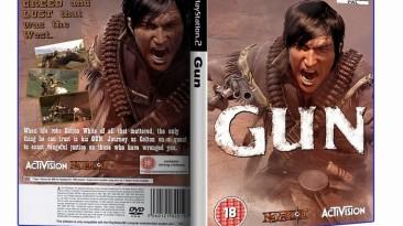 [Игровое эхо] 8 ноября 2005 года - выход GUN для PlayStation 2