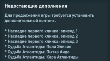 Assassin's Creed: Odyssey: Сохранение/SaveGame (Кассандра 53 лвл, В Мегариде еще не были)