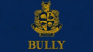 Общага из Bully воссозданная на движке Unreal Engine 4