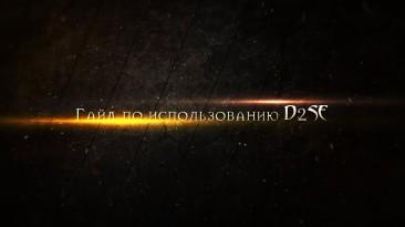 """Diablo 2 """"d2se Mod manager"""""""