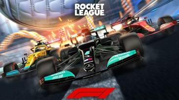 В Rocket League появятся болиды Формулы-1