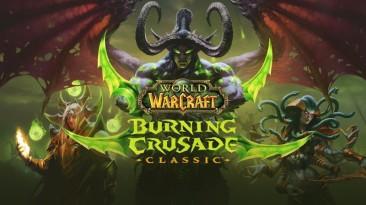 World of Warcraft: Cтресс-тест запуска The Burning Crusade Classic состоится 12 мая